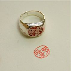 BespokePro Handcrafted Vintage Seal  Ring BP0020105
