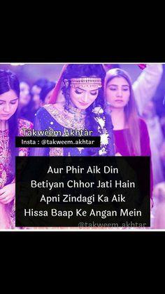 Musaffa Dad Love Quotes, Crazy Girl Quotes, Girly Quotes, Crazy Girls, Daughter Quotes, Sad Quotes, Hindi Quotes, Islamic Quotes, Quotations