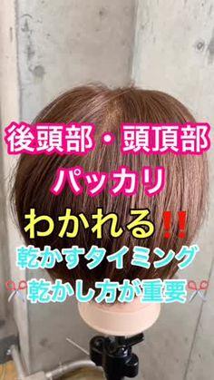 Hair Makeup, Hair Beauty, Skin Care, How To Get, Hair Styles, Kenko, Hair Colors, Hair Plait Styles, Skincare Routine