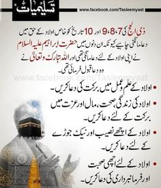 Important Quotes, Ubs, Pakistan, Culture