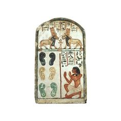The ancient Egyptian stela of the Artisan Bay; the sun god Amun-Re is symbolised as two rams wearing two tall plumes with cobras and three pairs of ears, symbolising Amun-Re listening. (Egyptian Museum, Cairo)