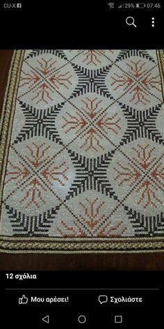 Sashiko Embroidery, Cross Stitch Embroidery, Hand Embroidery, Cross Stitch Borders, Cross Stitch Patterns, Stitch 2, Bargello, Projects To Try, Diy Crafts
