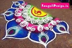 Image result for sanskar bharti border rangoli designs