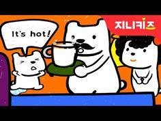 It's hot ! It's cold !