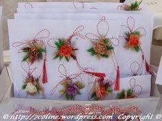 targ martisoare Iasi 2013 | 7 coline Garden Terrarium, Neon, Wreaths, Dress, Dresses, Door Wreaths, Neon Colors, Vestidos, Deco Mesh Wreaths