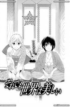 Soredemo Sekai wa Utsukushii chap 21 - Trang 6