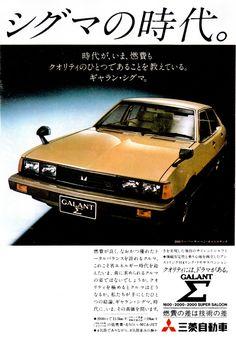 Mitsubishi Galant Sigma - publ