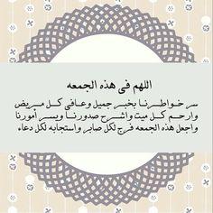 Path to Islam.