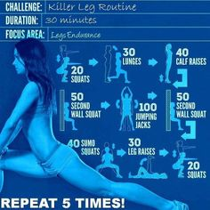 Full leg workout challenge