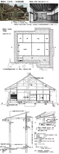 traditional japanese home floor plan cool japanese house plans