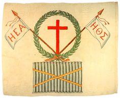 Σημαία της Φιλικής Εταιρείας.