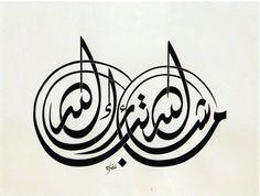 MÂŞÂALLAH * TEBÂREKALLAH (ما شاء الله * تبارك الله)  hattat: huzayr portsa'îdî, dîvânî