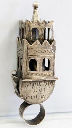 Judaic sterling silver marriage, bridal ring : Lot 122