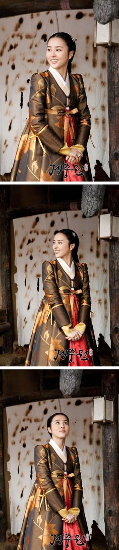 Han haejin in a modern style hanbok