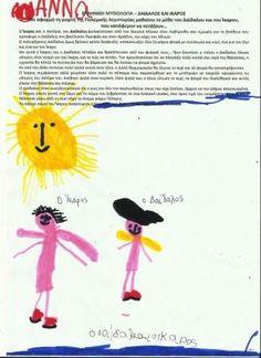 Δαίδαλος και Ίκαρος :: kidsactivities.gr Kai, Education, Onderwijs, Learning, Chicken