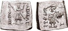 Krishna Coins in Afghanistan.