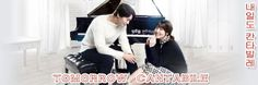 내일도 칸타빌레 Ep 16 English Subtitle / Tomorrow Cantabile Ep 16 English Subtitle, available for download here: http://ymbulletin.blogspot.com/