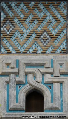 konya sahip ata camii Islamic Architecture, Art And Architecture, Turkish Art, Turkish Tiles, Door Knobs And Knockers, Iron Work, Islamic Art, Fresco, Rugs On Carpet
