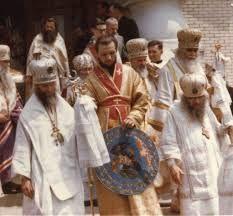 st-john-the-wonderworker + + + Κύριε Ἰησοῦ Χριστέ, Υἱὲ τοῦ Θεοῦ, ἐλέησόν με + + + The Eastern Orthodox Facebook: https://www.facebook.com/TheEasternOrthodox Pinterest The Eastern Orthodox: http://www.pinterest.com/easternorthodox/ Pinterest The Eastern Orthodox Saints: http://www.pinterest.com/easternorthodo2/