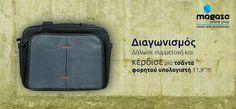 Διαγωνισμός για τσάντα φορητού υπολογιστή από το mikromagazo.gr - https://www.saveandwin.gr/diagonismoi-sw/diagonismos-gia-tsanta-foritou-ypologisti-apo-to-mikromagazo-gr/