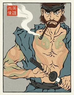 Jed Henry, solid snake