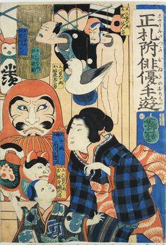 Shofuda-tsuki hiiki no omocha (Toys of Your Favourite Actors With Price Tags Attached) / Yoshitoshi 正札附俳優手遊 月岡芳年 1861年11月
