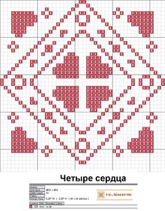 Gallery.ru / Фото #3 - БЕРЛИНГО 2 - Yra3raza