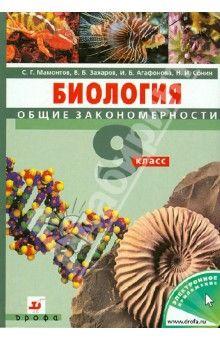 Решебник башкирскому языку за 6класс усманова абдулхаева