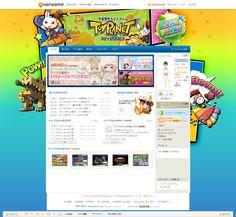 ToyPlanet Online Online Games, Japan, Japanese