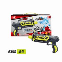 Free Shopping fashion Paintball Gun Pistol & Soft Nerf Bullet Gun Shooting Water Crystal Gun New Model toy guns SQ013