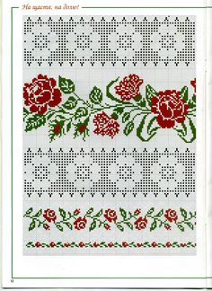 This Pin was discovered by лес Cross Stitch Rose, Cross Stitch Borders, Cross Stitch Flowers, Cross Stitching, Cross Stitch Embroidery, Cross Stitch Patterns, Towel Embroidery, Embroidery Patterns, Knitting Charts