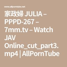 For explanation. gambar bugil jepang pppd join told