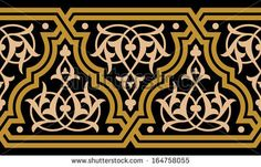 Moorish Fez Seamless Border  by Azat1976, via Shutterstock