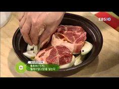 최고의 요리비결 - The best cooking secrets_김막업_돼지목살수육, 풋마늘된장무침_#001