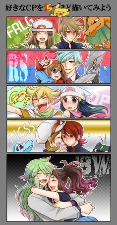 Pokemon games - Heroine and rivals Pokemon Gif, Pokemon Manga, Pokemon Ships, Pokemon Comics, Pokemon Memes, Cute Pokemon, Pokemon Couples, Cute Anime Couples, Pokemon Especial