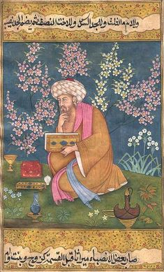 We must be humble. We must look among ruins to dig the wisdom out. The Lord may place something of His endless wisdom with anyone. Mughal Miniature Paintings, Mughal Paintings, Islamic Paintings, Sufi Saints, Buch Design, Indian Artist, Human Art, Art Challenge, Old Art