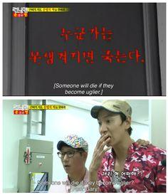 Running Man i hate how there always saying that gary is ugly! But it's Yoo Jae Suk Running Man Funny, Running Man Korean, Korean Tv Shows, Korean Variety Shows, Kim Jong Kook, I Still Love Him, Kdrama Memes, Korean Entertainment, Super Junior