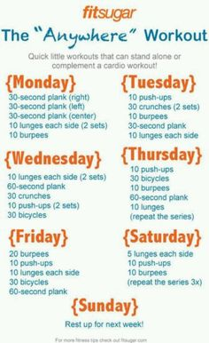 The anywhere (and everyday) workout. Easy daily work out and can add weights in after