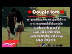 Couple love គូរស្នេហ៍   Emo Composer,Full song& Lyric, Khmer Original so...