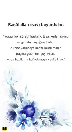 Islamic Quotes, Islamic Art, Learn Turkish Language, Good Morning Coffee, Allah Islam, Science For Kids, Hadith, Cool Words, Life Photography