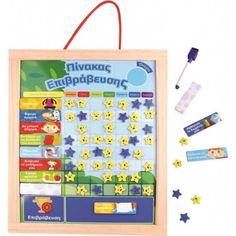 Δείτε στο Toys-shop.gr το TOOKY TOY ΞΥΛΙΝΟΣ ΜΑΓΝΗΤΙΚΟΣ ΠΙΝΑΚΑΣ ΕΠΙΒΡΑΒΕΥΣΗΣ από την TOOKY TOY και άλλα Εκπαιδευτικά!