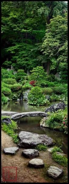 Iwanami Kannon by William COREY at Caribou Denver. $2100.00. The Gardens of Yamagata. #photograph #panoramic #colorphotograpy #williamcorey #japanesegardens #imperialgardens #gardens #Asian #zen #Japanese #Kyoto #serenity #trees #plants #water #green #blue