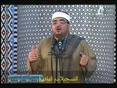 إبتهالات و مدائح 250616 //  محمد على جابين
