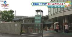 O homem invadiu um jardim de infância em Saitama porque estava irritado com o barulho. Veja mais.