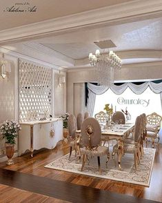 Ideas for Decorating an Elegant Dining Room Classic Dining Room, Elegant Dining Room, Luxury Dining Room, Beautiful Dining Rooms, Dining Room Table Decor, Dining Room Design, Dining Room Furniture, Living Room Decor, Furniture Ideas