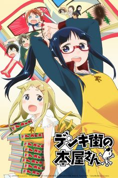 """Denki-Gai. """"A blush-inducing, coming-of-age comedy about manga-loving book store employees!!"""""""