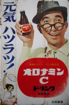 Google Image Result for http://img2.blogs.yahoo.co.jp/ybi/1/33/82/houroukanbannoheya/folder/184071/img_184071_1020856_0