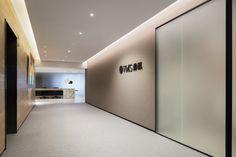VMS Investment Group Headquarters by Aedas Interiors, Hong Kong » Retail Design Blog