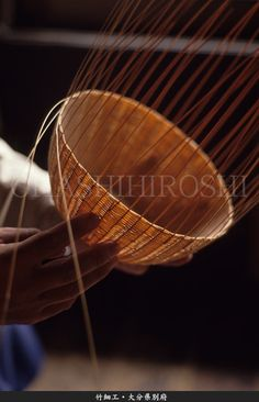 Japanese craftsman - bamboo ware : photo by Hiroshi Ohashi