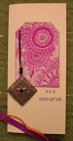 Handmade Eid greeting card [upcycle earring]